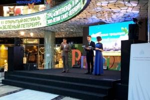 Зеленый Петербург